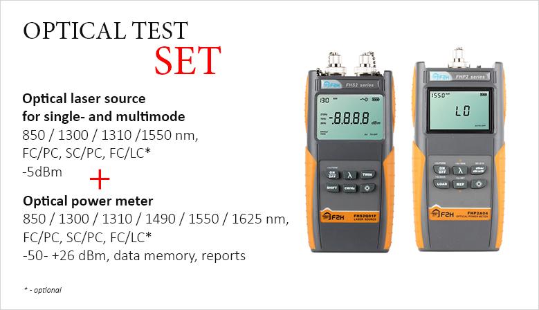 Optical test set