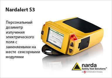 Nardalert S3